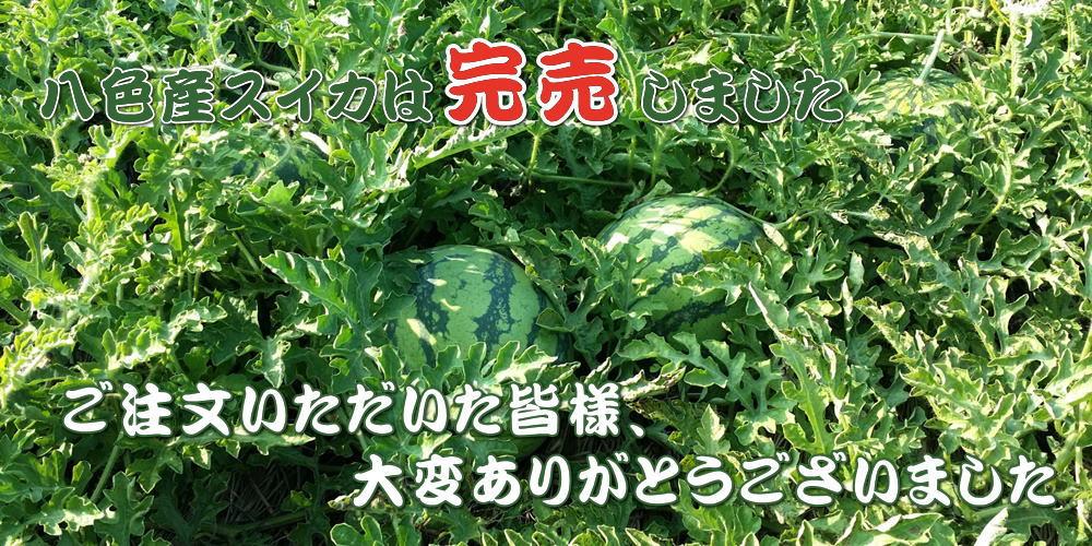 和田農場 オンラインショップ